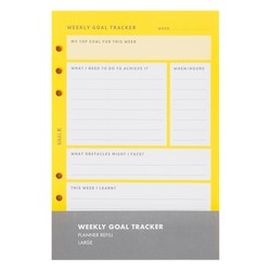 PLANNER GOAL TRACKER REFILL LARGE: INSPIRATION