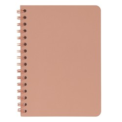 A5 FLEXI LEATHER SPIRAL NOTEBOOK VINTAGE ROSE: SIGNATURE EDITION