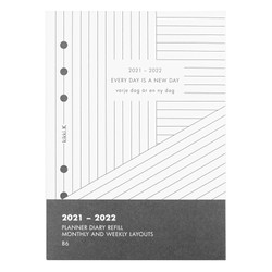21/22 B6 MONTHLY AND WEEKLY PLANNER REFILL WHITE